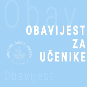 Prijave za pisanje probnog online eseja iz Hrvatskog jezika