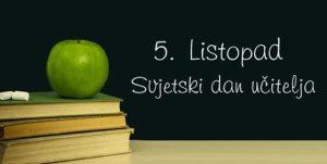 Dan učitelja - Upravna škola Zagreb